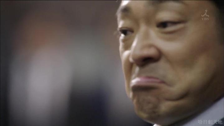 半澤直樹結局大和田臉部 (32).jpg