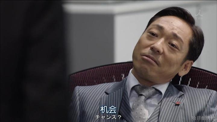 半澤直樹結局大和田臉部 (37).jpg