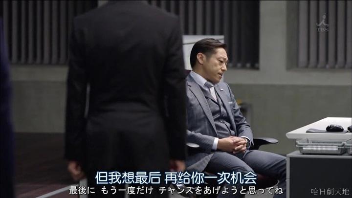 半澤直樹結局大和田臉部 (35).jpg