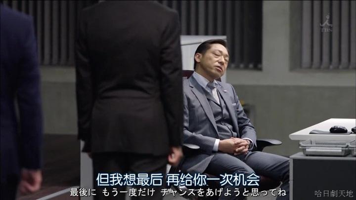 半澤直樹結局大和田臉部 (36).jpg