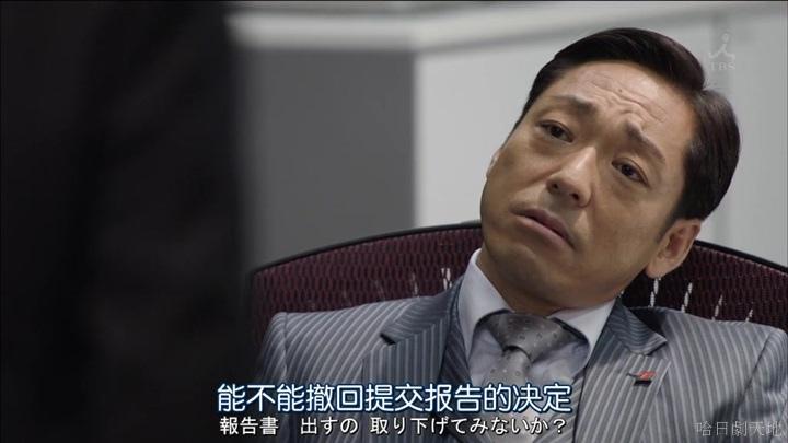 半澤直樹結局大和田臉部 (38).jpg