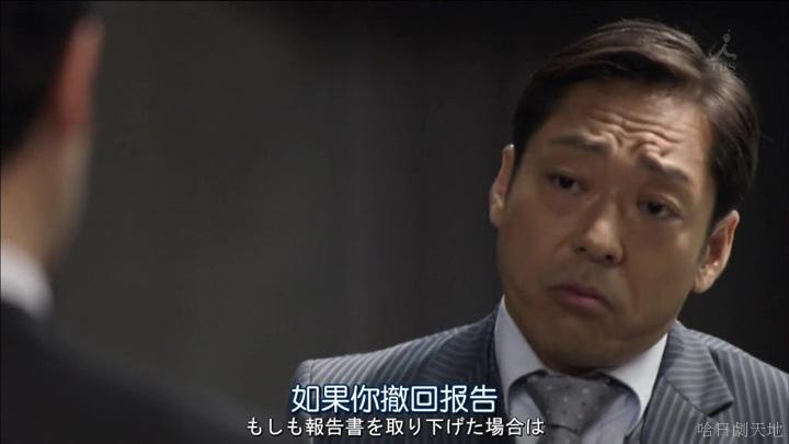 半澤直樹結局大和田臉部 (43).jpg
