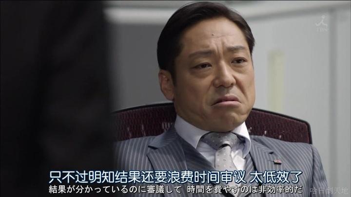半澤直樹結局大和田臉部 (40).jpg