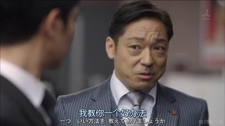 半澤直樹結局大和田臉部 (60).jpg