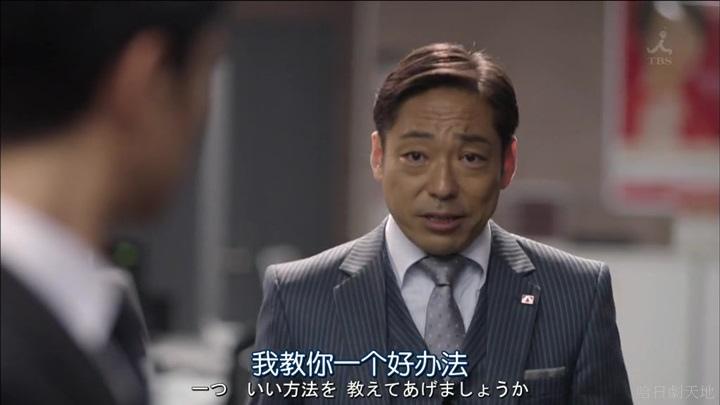 半澤直樹結局大和田臉部 (59).jpg