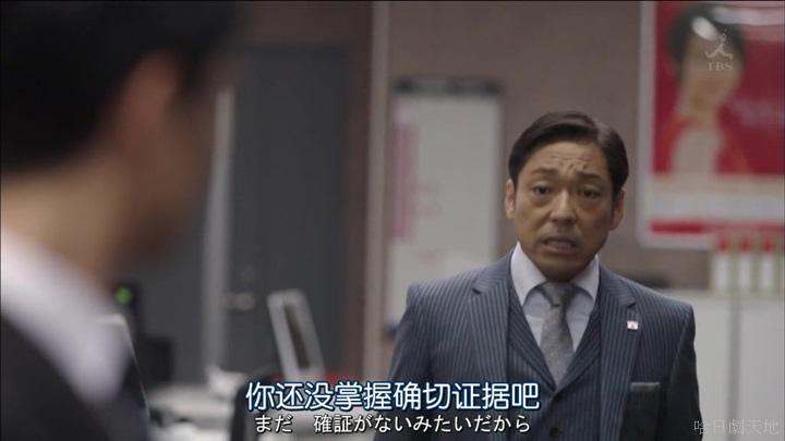 半澤直樹結局大和田臉部 (58).jpg