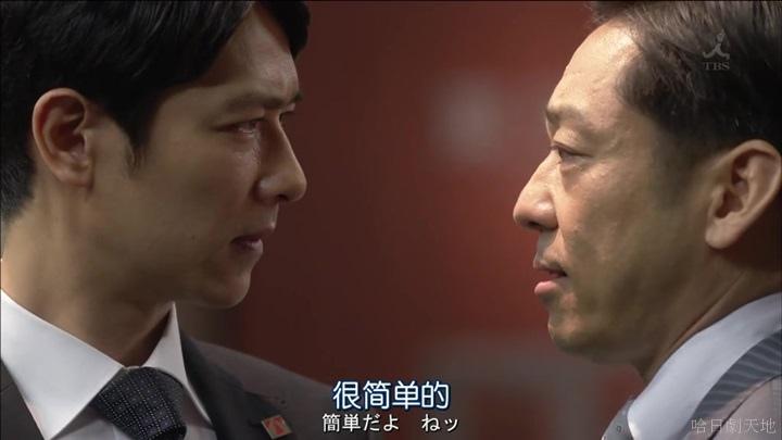 半澤直樹結局大和田臉部 (62).jpg