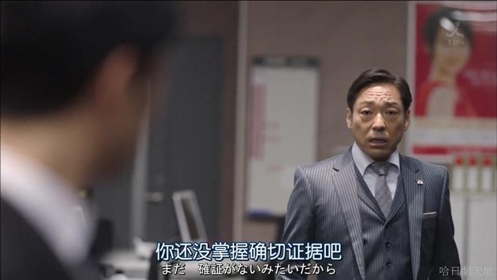 半澤直樹結局大和田臉部 (57).jpg