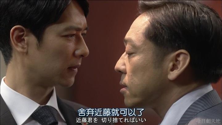 半澤直樹結局大和田臉部 (65).jpg
