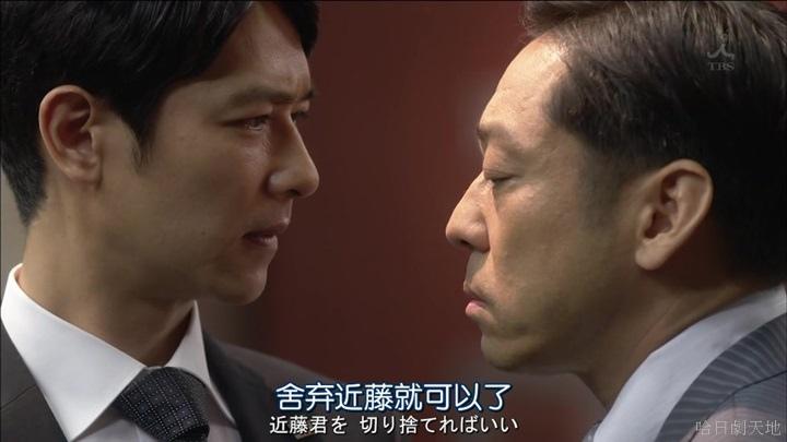 半澤直樹結局大和田臉部 (64).jpg