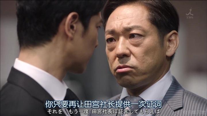 半澤直樹結局大和田臉部 (68).jpg