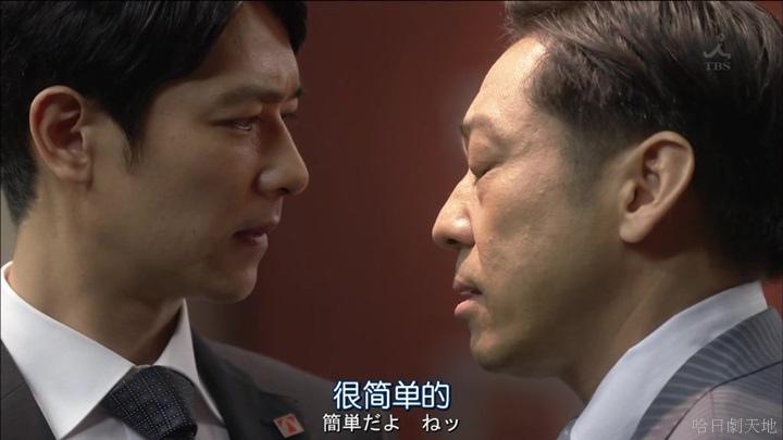 半澤直樹結局大和田臉部 (63).jpg