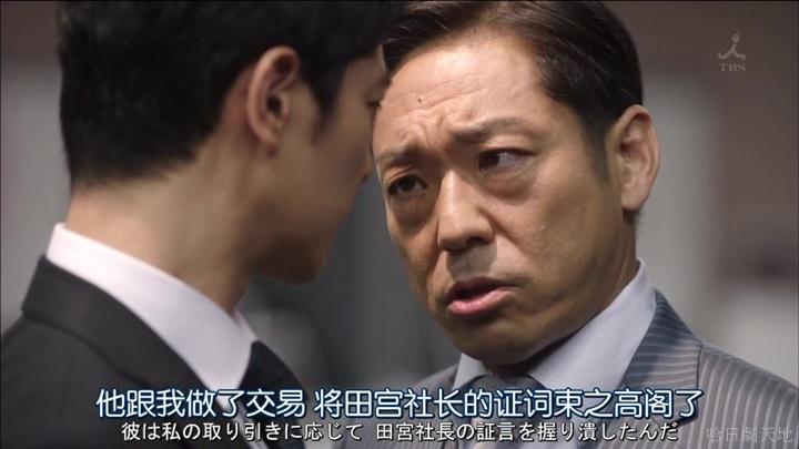半澤直樹結局大和田臉部 (67).jpg