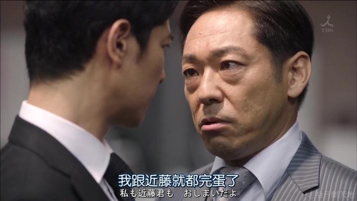半澤直樹結局大和田臉部 (69).jpg