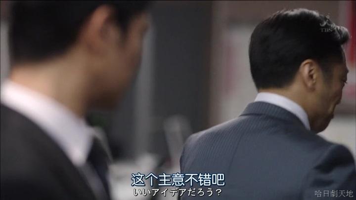 半澤直樹結局大和田臉部 (71).jpg