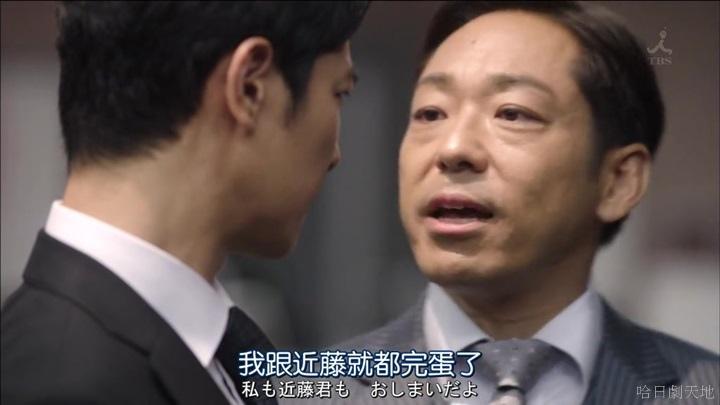 半澤直樹結局大和田臉部 (70).jpg
