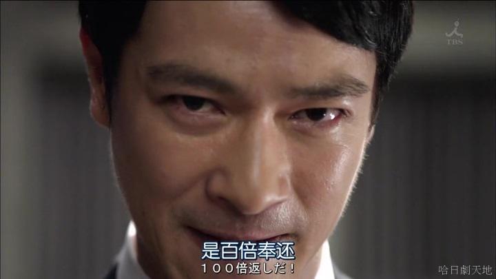 半澤直樹結局大和田臉部 (80).jpg