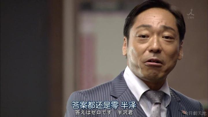 半澤直樹結局大和田臉部 (85).jpg