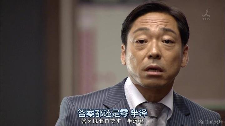 半澤直樹結局大和田臉部 (86).jpg