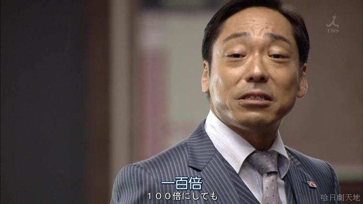 半澤直樹結局大和田臉部 (84).jpg