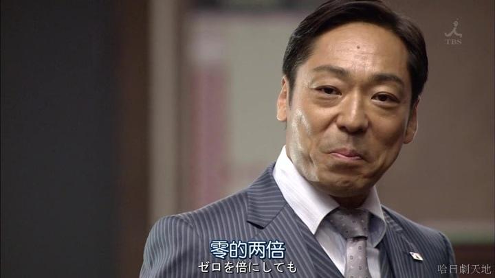 半澤直樹結局大和田臉部 (82).jpg