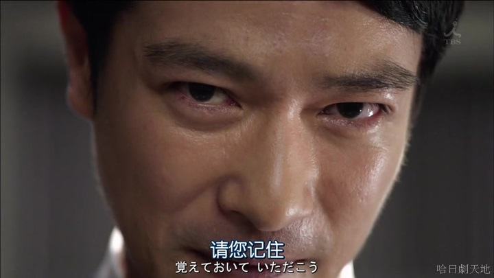 半澤直樹結局大和田臉部 (81).jpg