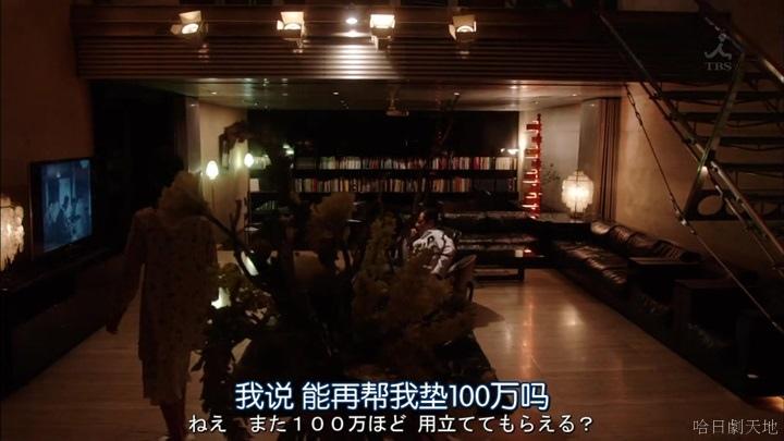 半澤直樹結局大和田臉部 (97).jpg