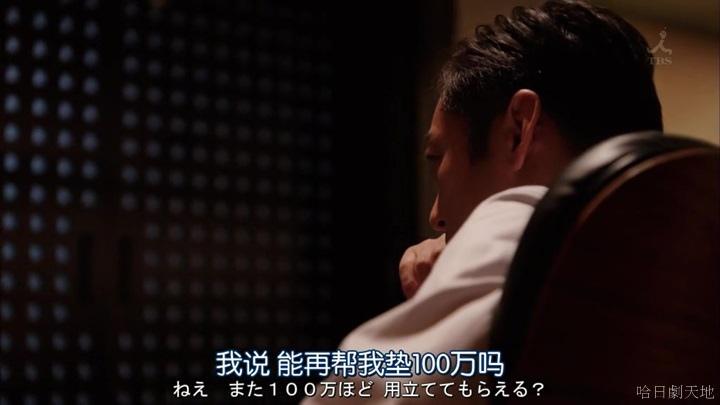 半澤直樹結局大和田臉部 (96).jpg