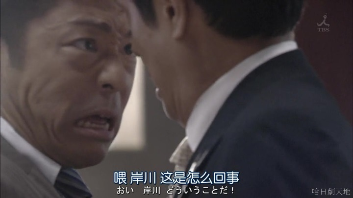 半澤直樹結局大和田臉部 (93).jpg