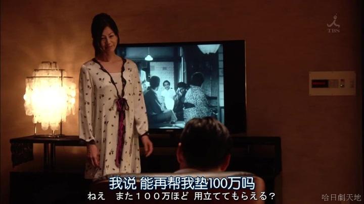 半澤直樹結局大和田臉部 (98).jpg