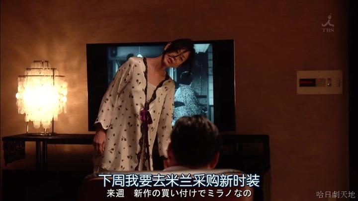 半澤直樹結局大和田臉部 (99).jpg