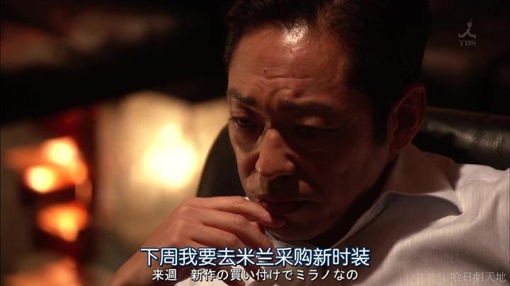 半澤直樹結局大和田臉部 (100).jpg