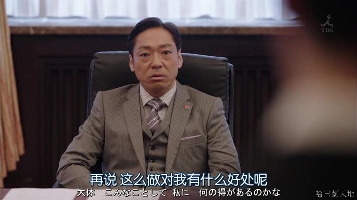 半澤直樹結局大和田臉部 (113).jpg
