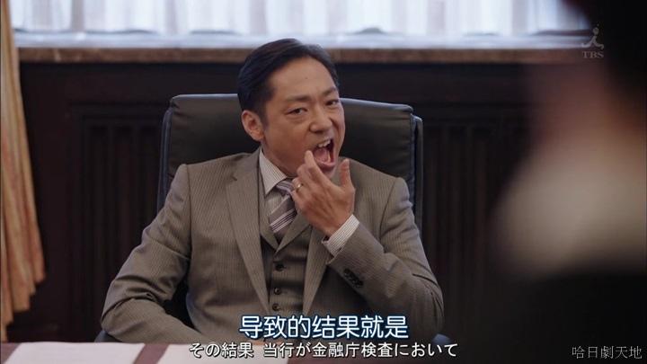 半澤直樹結局大和田臉部 (112).jpg