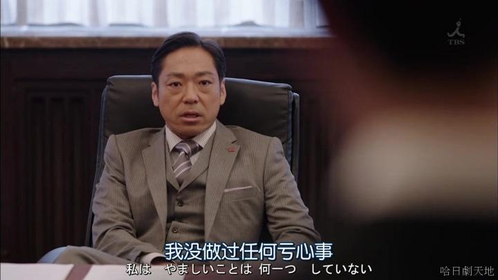 半澤直樹結局大和田臉部 (118).jpg