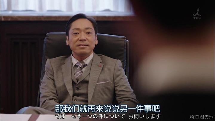 半澤直樹結局大和田臉部 (120).jpg