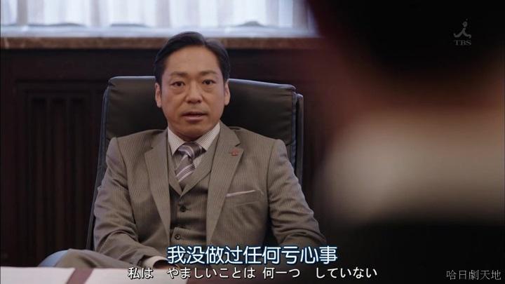 半澤直樹結局大和田臉部 (119).jpg
