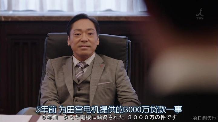 半澤直樹結局大和田臉部 (121).jpg