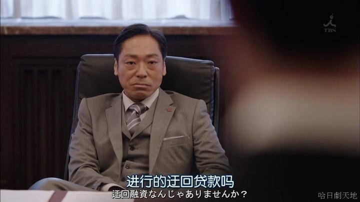 半澤直樹結局大和田臉部 (124).jpg