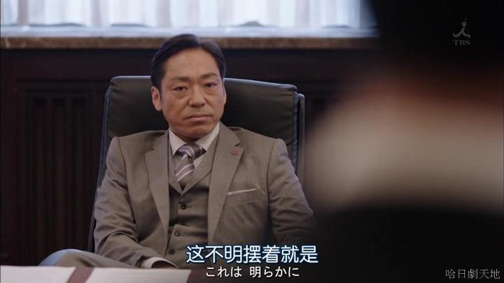 半澤直樹結局大和田臉部 (122).jpg