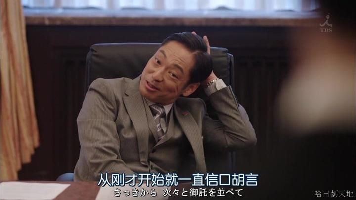 半澤直樹結局大和田臉部 (130).jpg