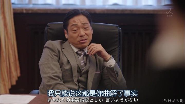 半澤直樹結局大和田臉部 (132).jpg