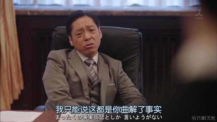 半澤直樹結局大和田臉部 (133).jpg