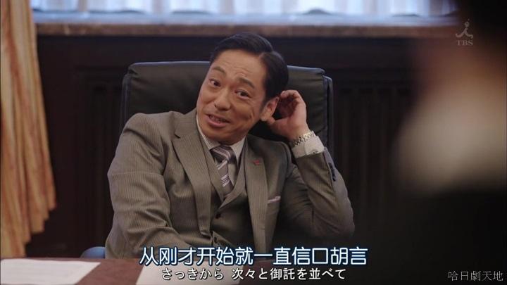 半澤直樹結局大和田臉部 (131).jpg