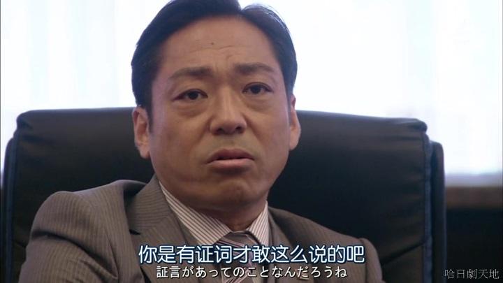 半澤直樹結局大和田臉部 (137).jpg