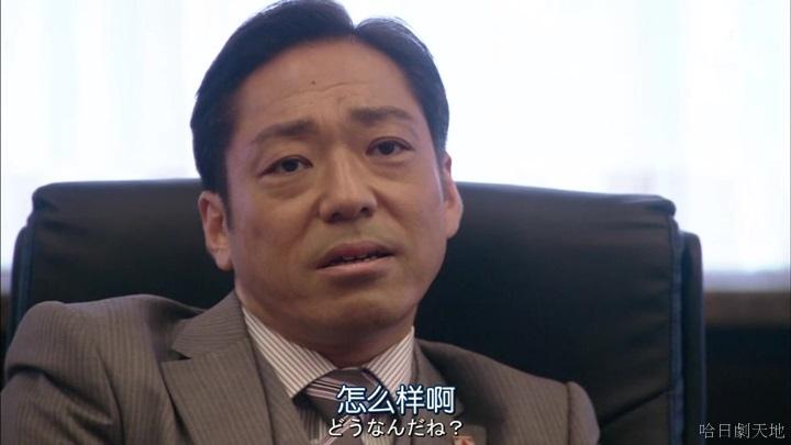 半澤直樹結局大和田臉部 (136).jpg