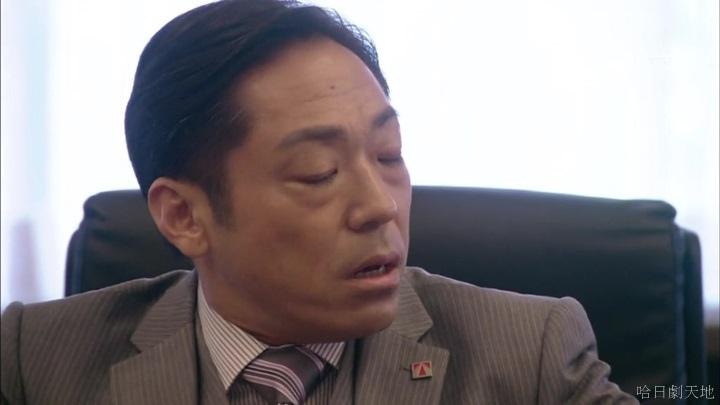 半澤直樹結局大和田臉部 (141).jpg