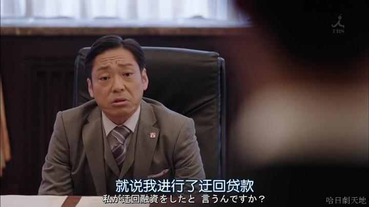 半澤直樹結局大和田臉部 (138).jpg