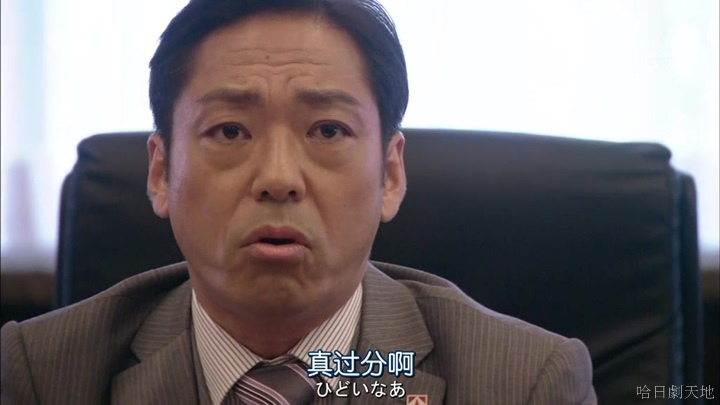 半澤直樹結局大和田臉部 (139).jpg