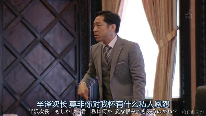 半澤直樹結局大和田臉部 (144).jpg